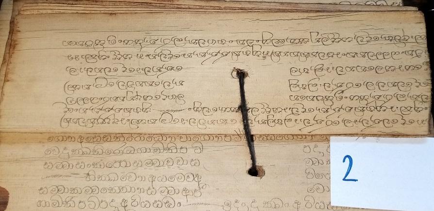 Private Collection, Sinhalese Palm-Leaf Manuscript, Leaf '02' =2.