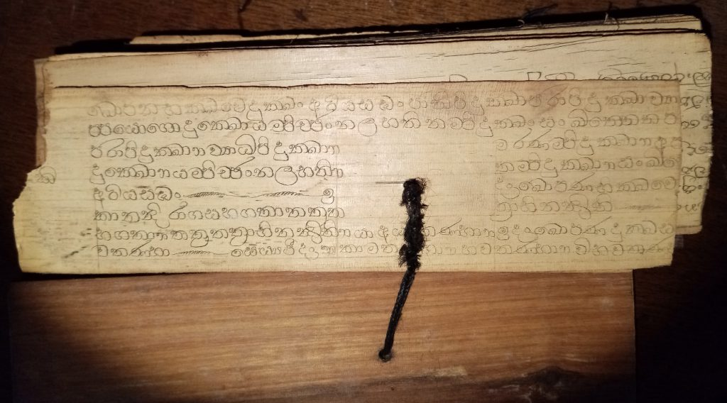 Private Collection, Sinhalese Palm-Leaf Manuscript, End Leaf '01a'.