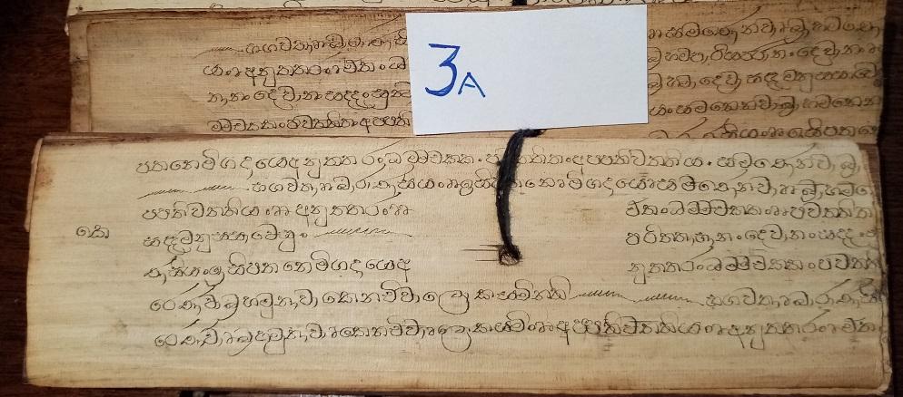 Private Collection, Sinhalese Palm-Leaf Manuscript, Leaf 3A.
