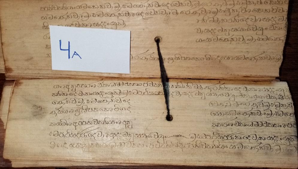 Private Collection, Sinhalese Palm-Leaf Manuscript, Leaf 4, Side A.