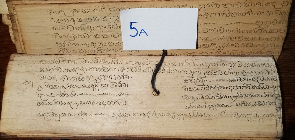 Private Collection, Sinhalese Palm-Leaf Manuscript, Leaf 5, Side A. Reproduced by Permission.
