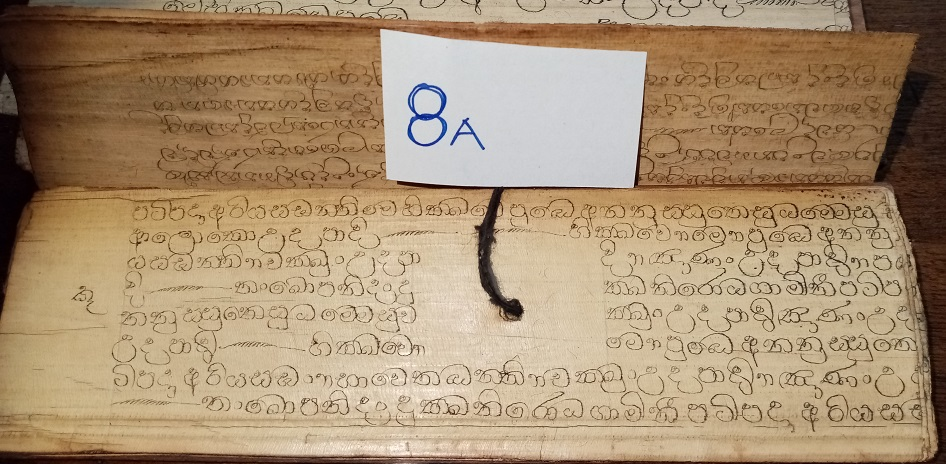 Private Collection, Sinhalese Palm-Leaf Manuscript, Leaf 8, Side A. Reproduced by Permission.