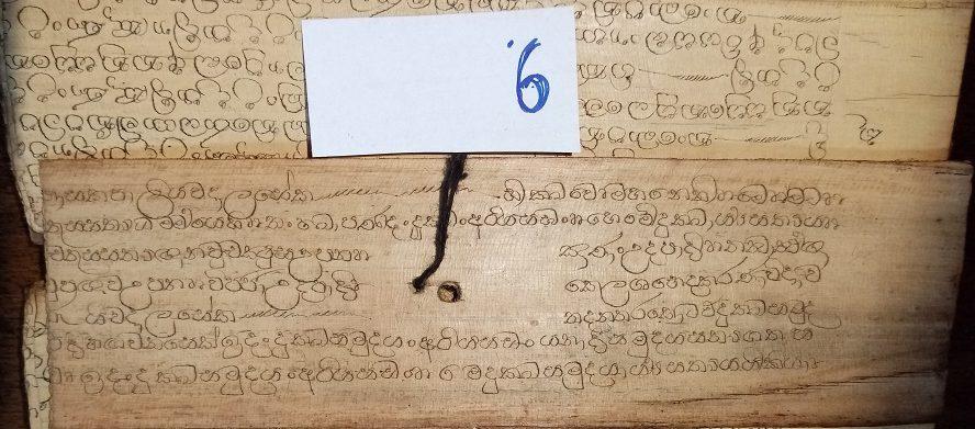 Private Collection, Sinhalese Palm-Leaf Manuscript, Leaf '09', Side 1.