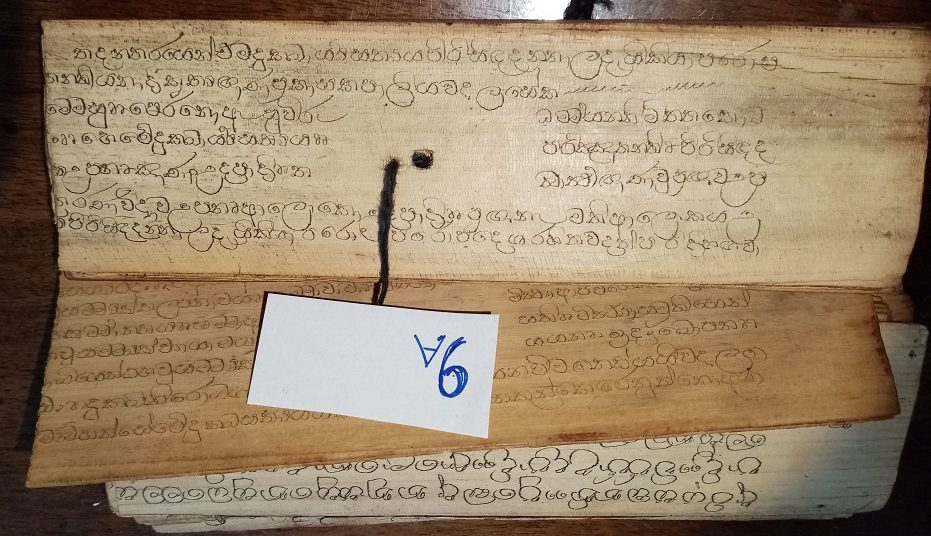 Private Collection, Sinhalese Palm-Leaf Manuscript, Leaf 9A (Text Upright).