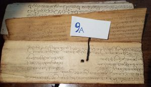 Private Collection, Sinhalese Palm-Leaf Manuscript, Leaf 9A.