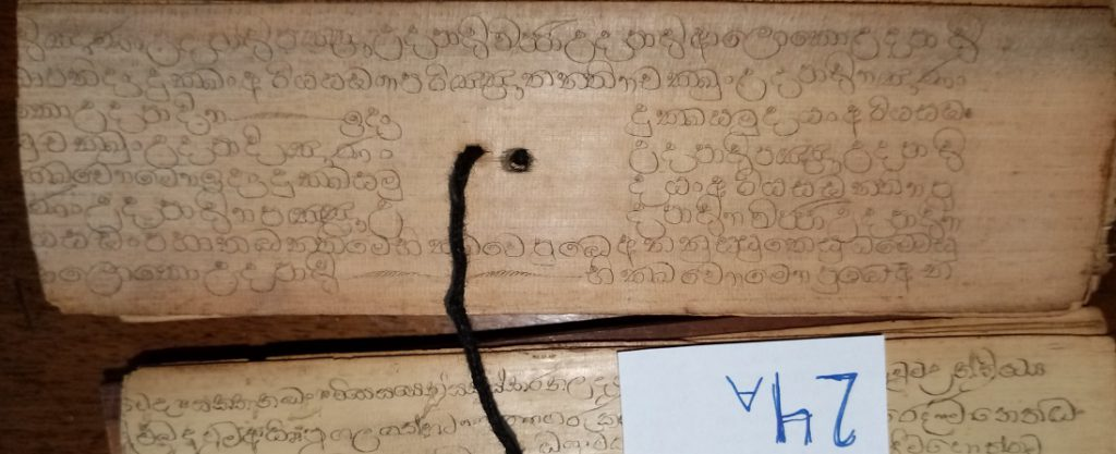 Private Collection, Sinhalese Palm-Leaf Manuscript, Leaf 24, Side A. Reproduced by Permission.