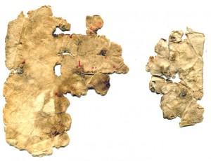 Verso of the same leaf from a Kiufic Qua'ran/Koran