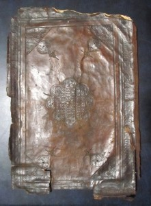 Reused old panel on a composite Yemeni binding of the 15th century CE