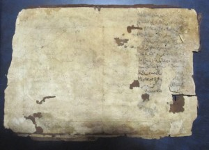Paper pastedown on the inside cover of the reused older portion of the same Yemeni binding of the 15th century CE