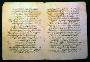 Single quire in Arabic on paper, from an anecdote book of some sort perhaps 13th century CE