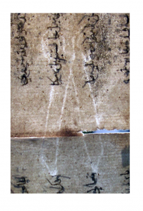 Fragment of a leaf in Ottoman Turkish, circa 1460s CE) on European paper, with a watermark of scissors (a variant of Briquet no. 3669)