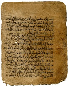 Recto of a Qur'an/Koran leaf in Arabic on paper, probably Fatimid, 10th or 11th century CE reused in a Yemeni binding of the 15th century CE