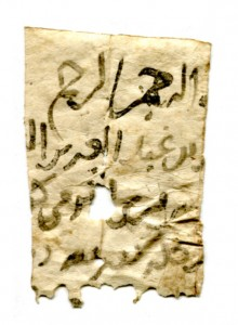 Fragment of a document in Arabic on parchment, probably 10th or 11th century CE