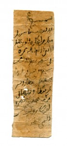 Fragment a shipping receipt in Arabic on parchment, dated AH 357 = 967-968 CE