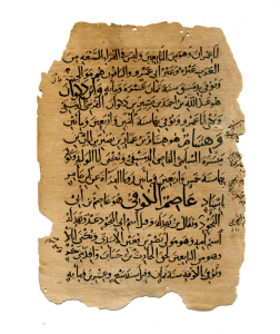 Recto of fragmentary leaf in Arabic on paper, from a copy of a book of short biographies of notables of the 'Abbasid period, mostly of the 8th and early 9th centuries CE, in a copy probably 11th or 12th century CE