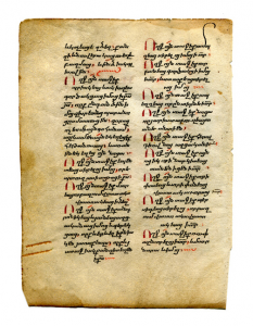 1v = prsposter armenian 10 = lectionary leaf 15th or 16th c shared with Uchic