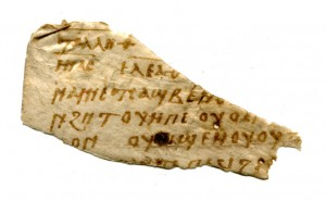 Fragment of a leaf in Syriac on parchment, circa 9th century CE, possibly from a New Testament