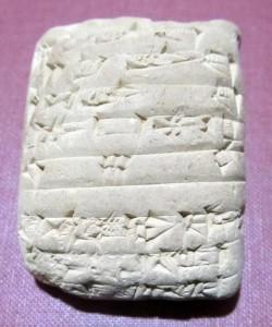 Cuneiform tablet, Ur III