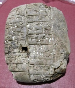 Cuneiform tablet, Early Dynastic period
