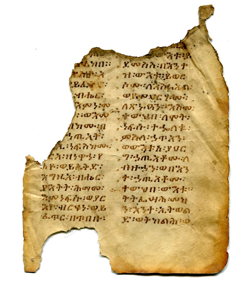 Ethiopian manuscript fragment on vellum, probably early 15th century CE