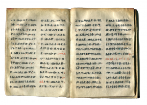 Sermon manuscript in Amharic on vellum, 20th century CE