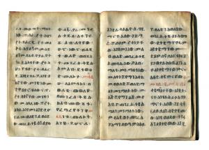 Sermon manuscript in Amharic on vellum, 20th century CE