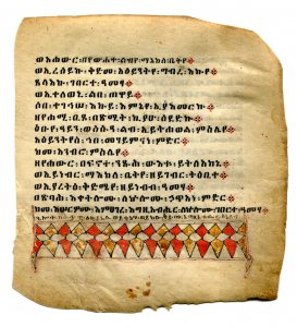 Fragmentary Psalter leaf in Ge'ez on vellum, circa 17th century CE