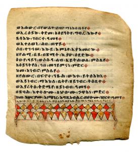 Fragmentary Psalter leaf in Ge'ez on vellum, circa 17th century CE