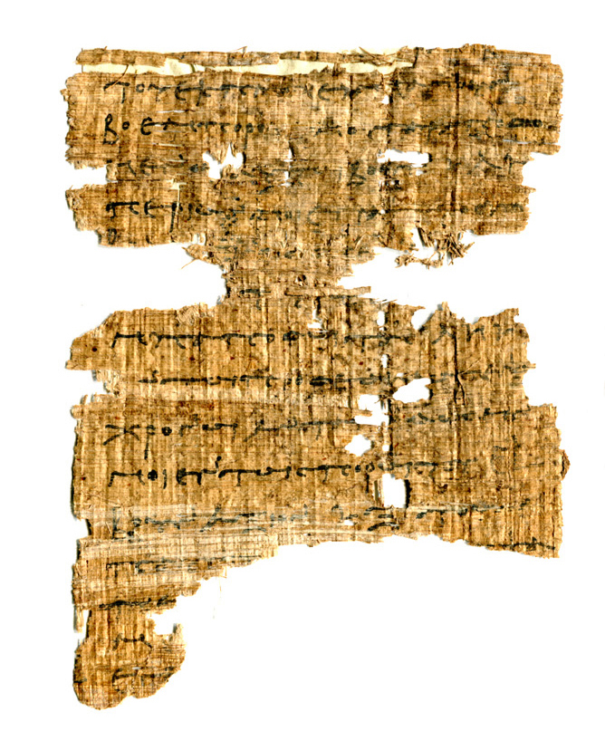 Fragment of a Ptolemaic document in Greek on papyrus circa 200 BCE Text concerns the sale of cattle at a cattle market