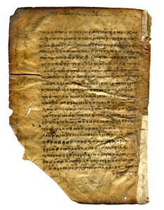 Verso of a fragmentary leaf in Greek on parchment from an apocryphal 'Life of the Virgin', Byzantium, circa 14th century CE
