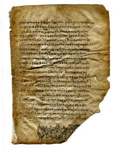 Fragment of a leaf in Greek  on parchment from an apocryphal 'Life of the Virgin' Byzantium, circa 14th century CE (purchased