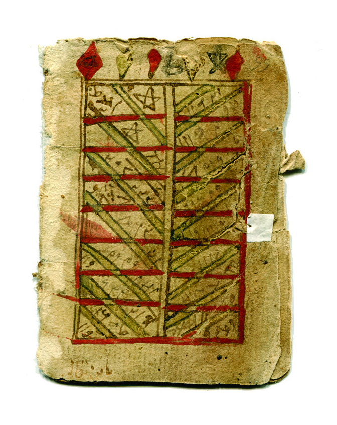 Back verso of a bifolumn in Arabic on paper, from a small manuscript, circa 16th century CE. Text probably occult.