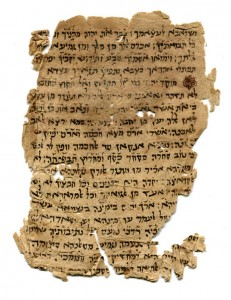 Fragment of a leaf in Hebrew on paper, Yemen, 15th century CE